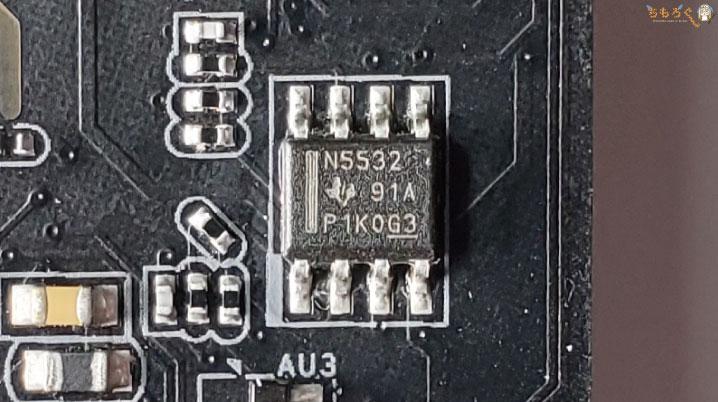 ASRock X570 Taichiをレビュー(コンポーネントをチェック)
