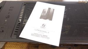 Lian Li LANCOOL IIをレビュー