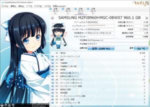 Samsung 983 ZET(Crystal Disk Info)