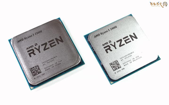 Ryzen 5 3400GとRyzen 3 3200G(写真)