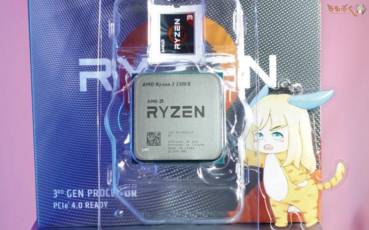 Ryzen 3 3300Xをレビュー(写真)
