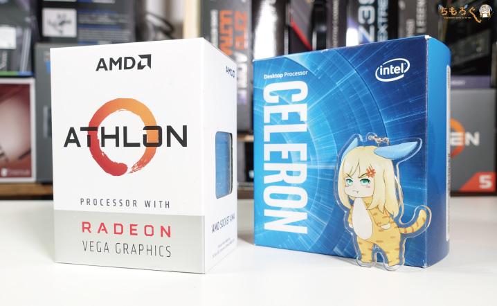 AthlonとCeleronのパッケージ