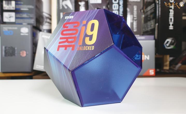 Core i9 9900Kのパッケージ