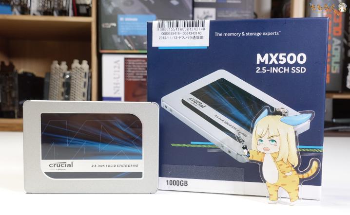 Crucial MX500(レビューまとめ)