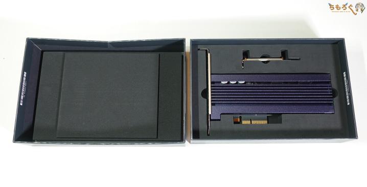 Samsung 983 ZET(パッケージ)