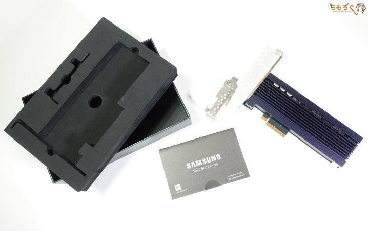 Samsung 983 ZET(付属品)