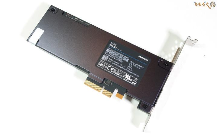 Samsung 983 ZET(外観チェック)
