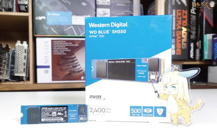WD Blue SN550(レビューまとめ)