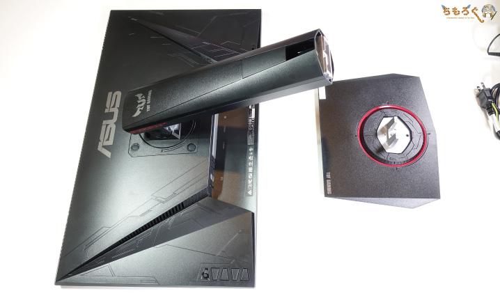ASUS TUG Gaming VG259Qをレビュー(組み立て)