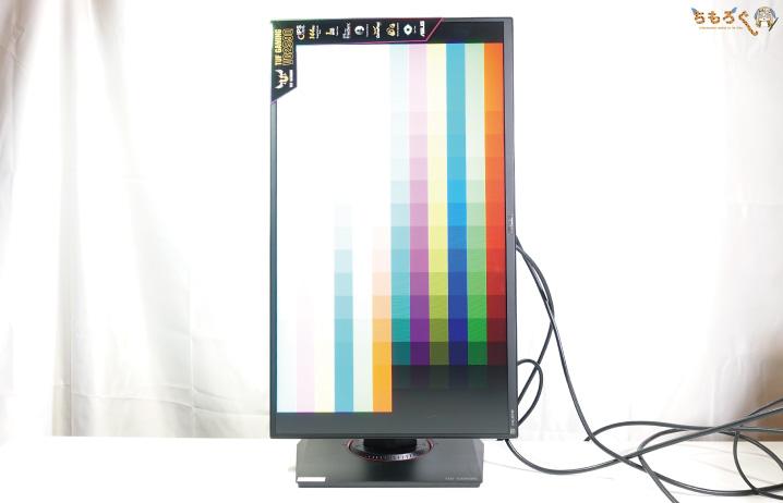 ASUS TUG Gaming VG259Qをレビュー(エルゴノミクス)