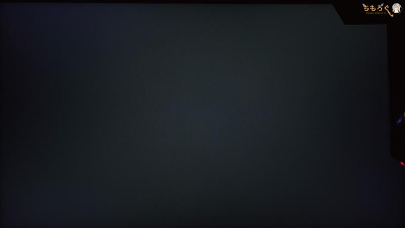 ASUS TUG Gaming VG259Qをレビュー(黒色の均一性)