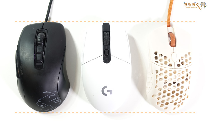 Finalmouse Ultralight 2 CAPE TOWN(大きさの比較)