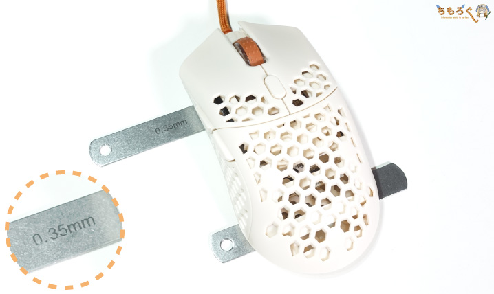Finalmouse Ultralight 2 CAPE TOWN(LODを計測)
