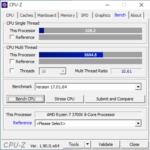 ガレリアAXVを実機レビュー(CPU性能をベンチマーク)