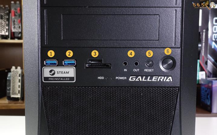 ガレリアAXZをレビュー(インターフェイス)