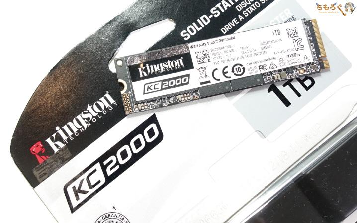 Kingston KC2000をレビュー(レビューまとめ)
