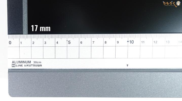 BenQ EL2870Uをレビュー(外観デザイン)