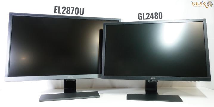 EL2870UとGL2480は兄弟みたい