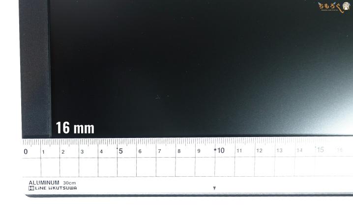 BenQ GL2480をレビュー(外観デザイン)