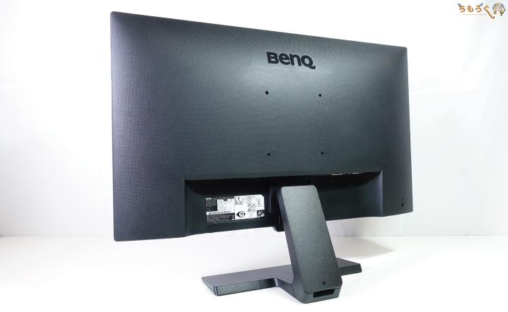 BenQ GL2480をレビュー(組み立て)