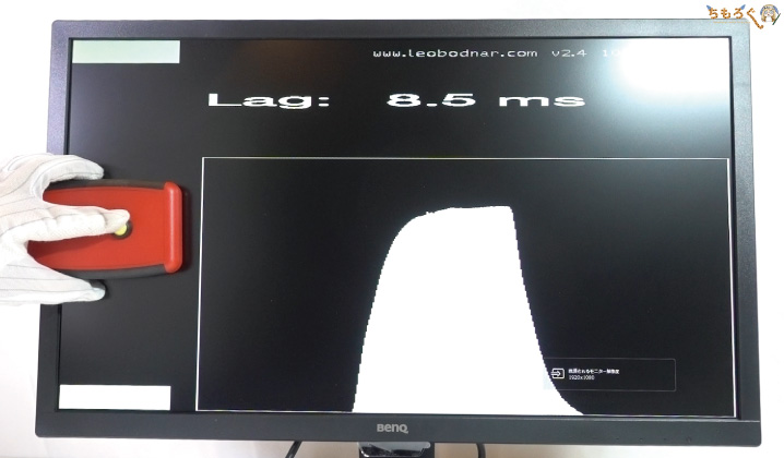 BenQ GL2480をレビュー(入力遅延)