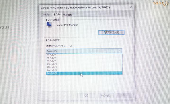 BenQ XL2746Sをレビュー(各種設定)
