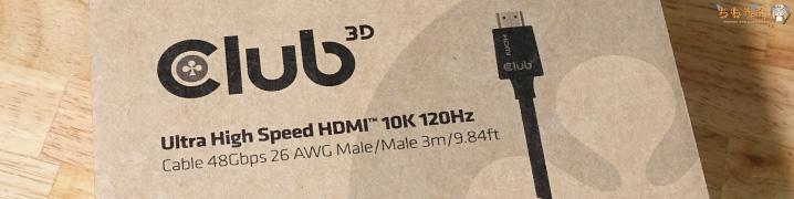 HDMIの規格バージョンと対応リフレッシュレートについて