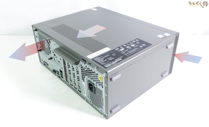 Lenovo IdeaCentre T540 Gamingをレビュー(外観デザイン)