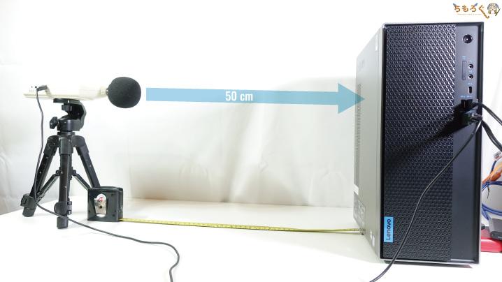 Lenovo IdeaCentre T540 Gamingをレビュー(騒音・動作音)