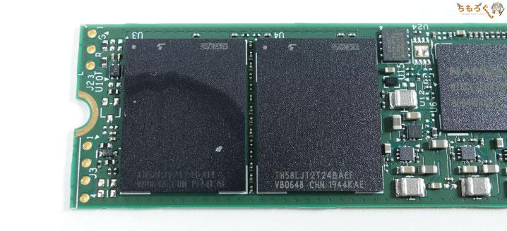 Plextor M9P Plusをレビュー(基板コンポーネント)