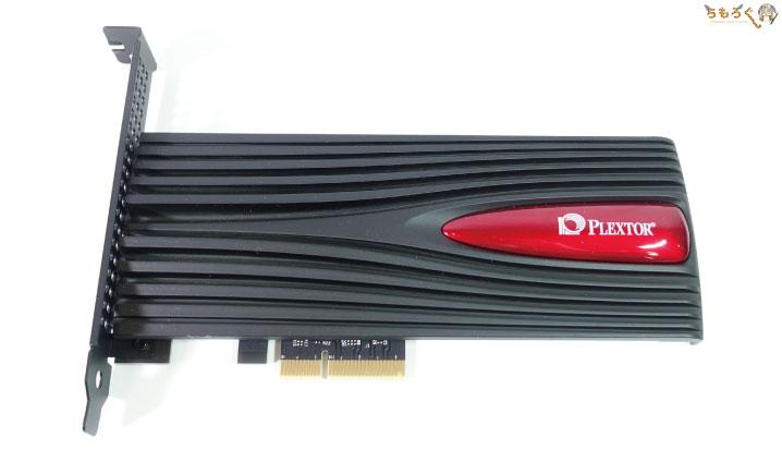 Plextor M9P Plusをレビュー(外観デザイン)