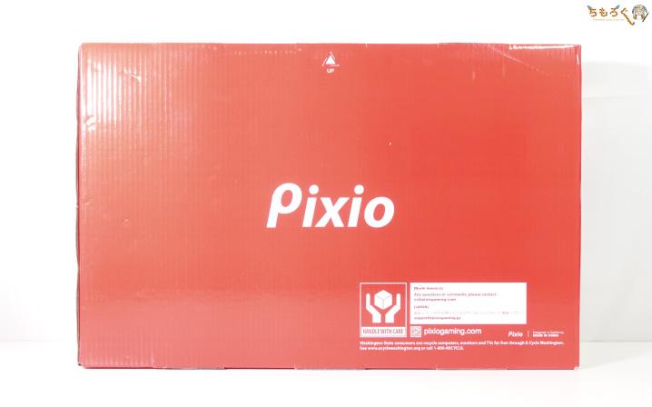 Pixio PX242をレビュー(開封)