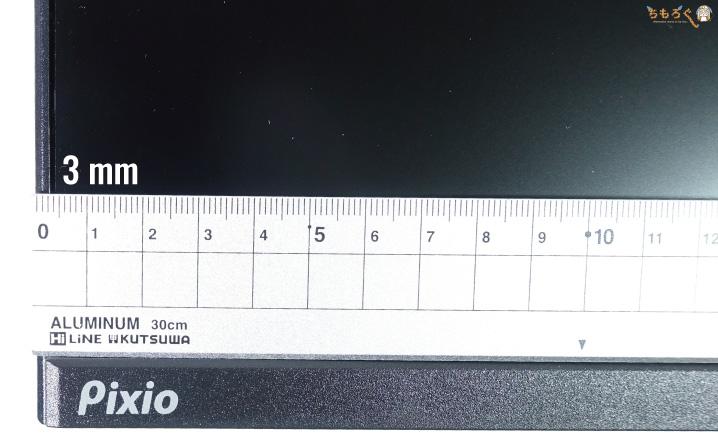Pixio PX242をレビュー(外観デザイン)