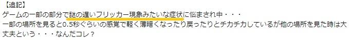 Amazonレビューより引用