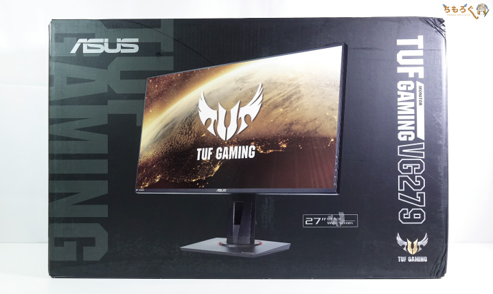 TUF Gaming VG279QMをレビュー(開封)