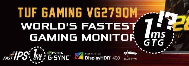 スペックに記載される「G2G応答速度」とは?
