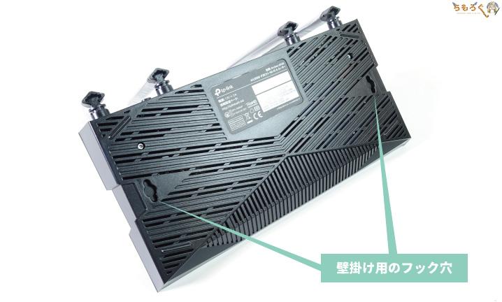 TP-Link Archer AX50(AX3000)をレビュー:外観とデザイン