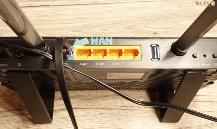 TP-Link Archer AX50(AX3000)をレビュー:セットアップ(初期設定)のやり方