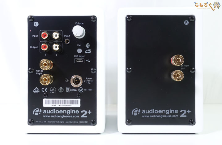 Audioengine A2+ Wireless:レビュー(インターフェイス)