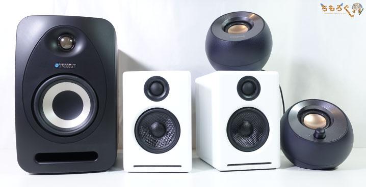 Audioengine A2+ Wireless:レビュー(とてもコンパクト)