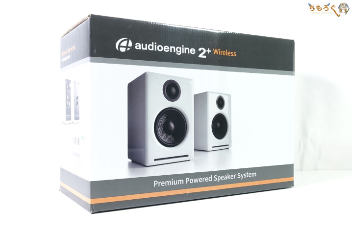 Audioengine A2+ Wireless:レビュー(開封)