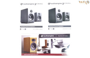 Audioengine A2+ Wireless:レビュー(付属品)