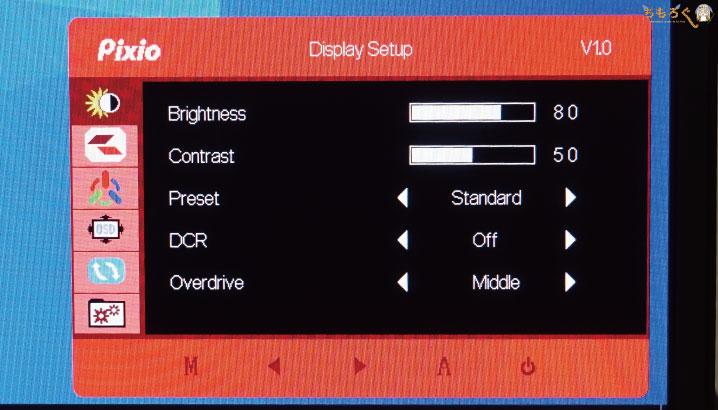 Pixio PX247をレビュー(OSD画面)