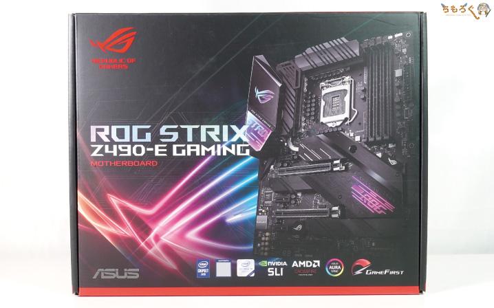 ASUS ROG STRIX Z490-E GAMINGをレビュー:パッケージング