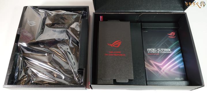 ASUS ROG STRIX Z490-E GAMINGをレビュー:開封