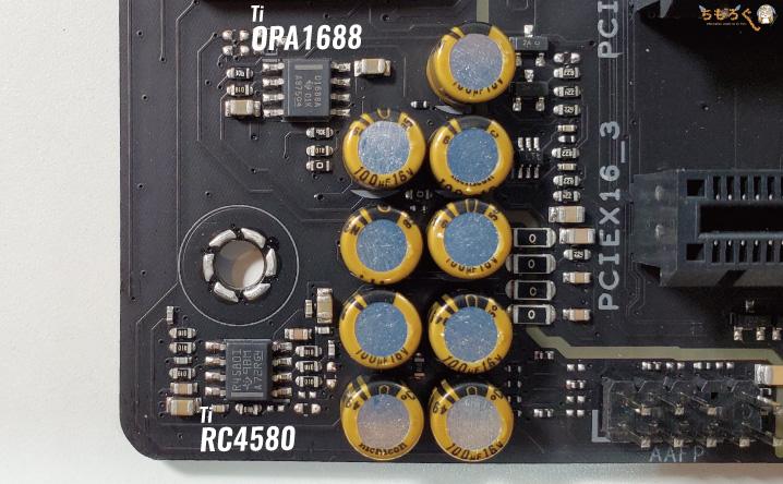 ASUS ROG STRIX Z490-E GAMINGをレビュー:コンポーネント(部品)をチェック