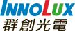 パネルメーカー「Innolux」のロゴ