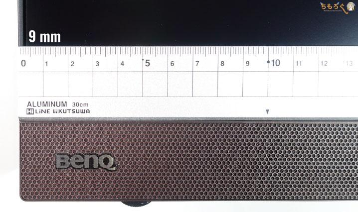 BenQ EX2780Qをレビュー(外観デザイン)