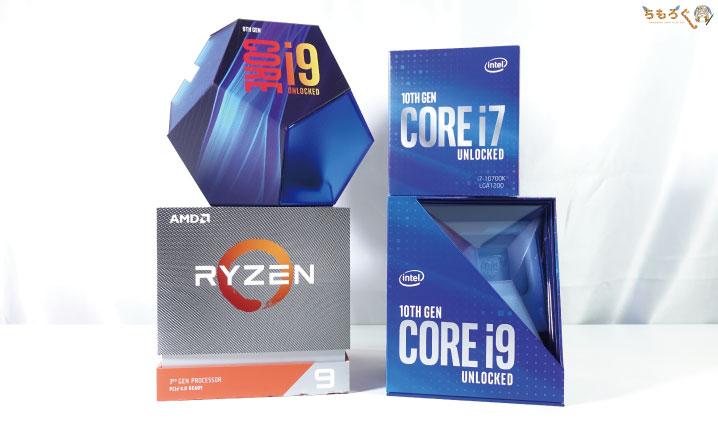 Core i9 10900Kをレビュー(比較するCPU)
