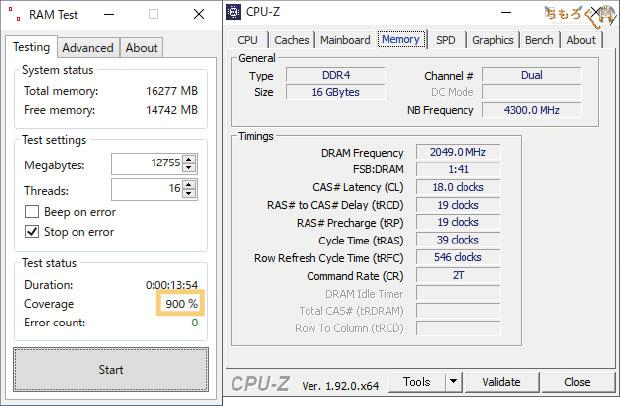 ASUS ROG STRIX Z490-E GAMINGのメモリオーバークロック性能